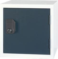 Cube Locker 30x30x30cm - Verkrijgbaar In Verschillende Kleuren